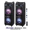 تال اسپیکر مکسیدر maxeeder-MX-ES2122-JK03 اسپیکر بلند با میکروفون