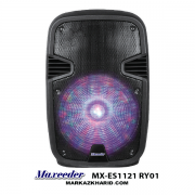 تال اسپیکر مکسیدر Maxeeder MX-ES1121-RY01 اسپیکر ایستاده با بلندگو مکسیدر