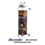 Maxeeder MX-CP5008 خازن پنج فاراد مکسیدر