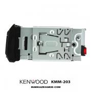 KENWOOD KMM-203 رادیو پخش اتومبیل کنوود