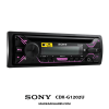 Sony CDX-G1202 رادیو پخش خودرو سونی