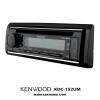 Kenwood KDC-152UM رادیو پخش ماشین کنوود