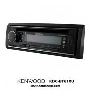 kenwood KDC-BT610U رادیو پخش اتومبیل کنوود