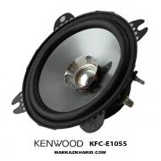 kenwood KFC-E1055 بلندگو خودرو کنوود