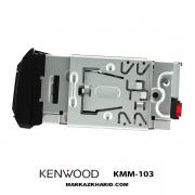kenwood kmm-103 ضبط دکلس اتومبیل کنوود