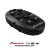 pioneer CD-SR100 کنترل فرمانی خودرو پایونیر