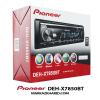 pioneer DEH-X7850BT رادیو پخش بلوتوث دار اتومبیل پایونیر