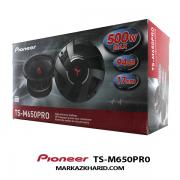 pioneer TS-M650PR0 میدرنج 6.5 اینچی ماشین پایونیر(سری pro)