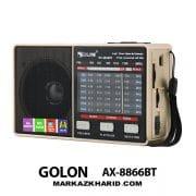 GOLON RX-8866BT رادیو جیبی گولون