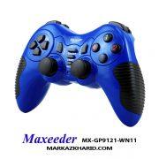 Maxeeder PC JoyStick MX-GP9121 WN11 دسته بازی کامپیوتری مکسیدر دوبل بدون لرزش شوک