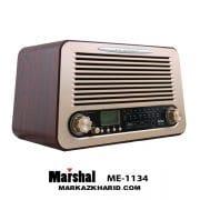 Marshal me-1134 رادیو شارژی طرح قدیم بلوتوث دار سایز بزرگ با صفحه نمایش مارشال