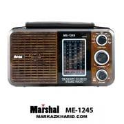 Marshal me-1245 رادیو شارژی مارشال