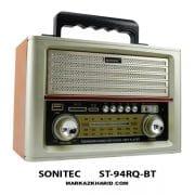 SONITEC ST-96RQ-BT رادیو شارژی طرح قدیم بلوتوث دار سونیتیک