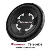 Pioneer TS 300D4 ساب ووفر ماشین پایونیر