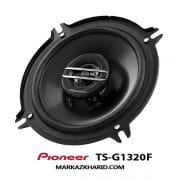 Pioneer TS G1320F بلندگو گرد 13 اینچ خودرو پایونیر