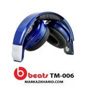 Beats TM 006 هدفون بلوتوث دار بیتس