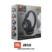 JBL JB50 هدفون بلوتوث دار جی بی ال