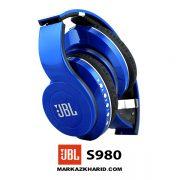 JBL S980 هدفون بلوتوث دار جی بی ال