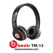 Beats TM 12 هدفون بلوتوث دار بیتس