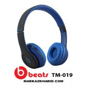 Beats TM 019 هدفون بلوتوث دار بیتس