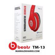 Beats TM 13 هدفون بلوتوث دار بیتس