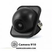 HD-Camera 910 دوربین دنده عقب ماشین اچ دی