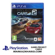 Playstation GAME PROJECT CARS2 بازی پلی استیشن ۴ پروجکت کار