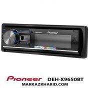 Pioneer DEH-X9650BT رادیو پخش بلوتوث دار ماشین پایونیر