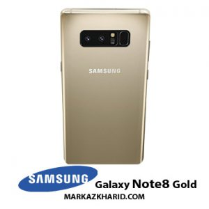 گوشی موبایل نوت ۸ سامسونگ ۶۴ گیگابایت طلایی Samsung Galaxy Note 8 SM-N950FD 64GB Maple Gold