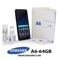 گوشی موبایل سامسونگ گلکسی آ ۶ ۲۰۱۸ 64 گیگابایت مشکی Samsung Galaxy A6 2018 64GB Black