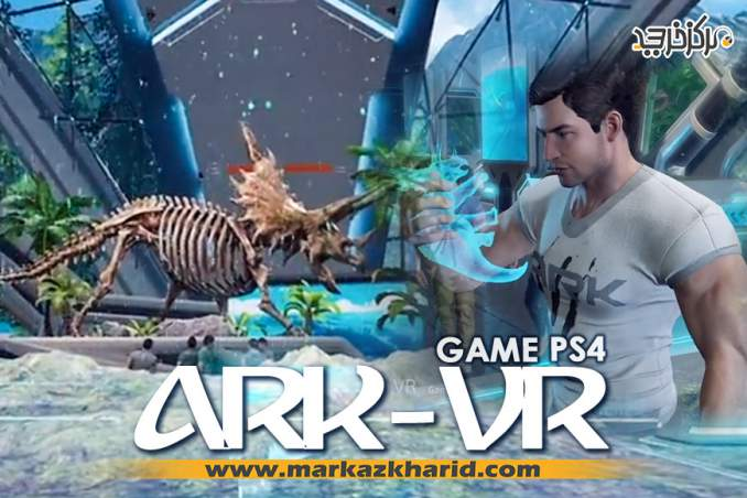 جزئیات انتشار بازی ARK: Survival Evolved Extinction PS4 کمپانی Studio Wildcard