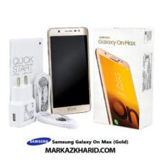 گوشی موبایل جی 7 مکس سامسونگ 32 گیگابایت طلایی Samsung Galaxy J7 Max 32GB Gold