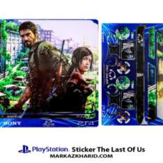 Playstation 4 Console and Controller Skin Sticker The Last Of Us برچسب پلی استیشن ۴ طرح لست آو آس