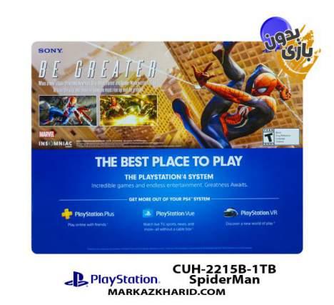 کنسول بازی پلی استیشن ۴ اسلیم ۱ ترابایت ۲۲۱۵B ریجن ۱ Playstation 4 Slim R1 1TB 2215B
