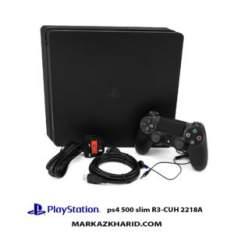 کنسول بازی پلی استیشن ۴ اسلیم ۵۰۰ گیگابایت ۲۲۱۸A ریجن ۳ Playstation 4 Slim R3 500GB 2218A