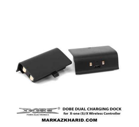 شارژر دسته و باطری Dobe Dual Charging Dock For XBOX ONE OR S Wireless Controller