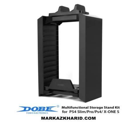 استند چند منظوره دابی DOBE Multifunctional Storage Stand Kit