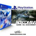بازی پلی استیشن 4 PlayStation 4 GAME R2 ACECOMBAT 7