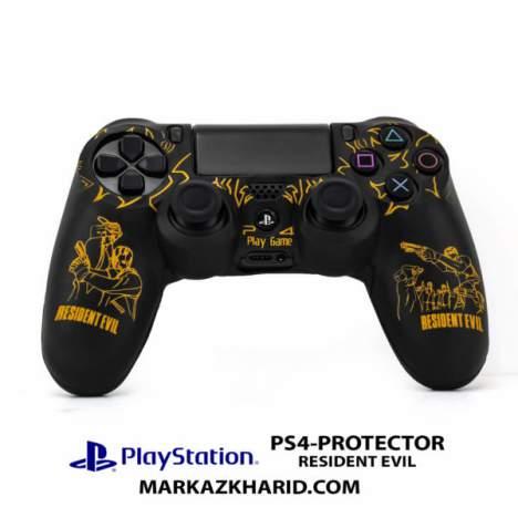 محافظ دسته پلی استیشن Playstation 4 Controller Protector Resident Evil 2