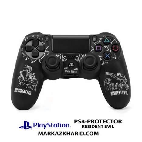 محافظ دسته پلی استیشن 4 Playstation 4 JOYSTICK PROTECTOR Resident evil