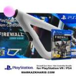 تفنگ واقعیت مجازی PlayStation VR Aim Controller with Firewall Zero Hour