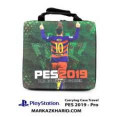 کیف ضدضربه پلی استیشن ۴ پرو PlayStation 4 PRO Hard Case Travel Bag PES 2019