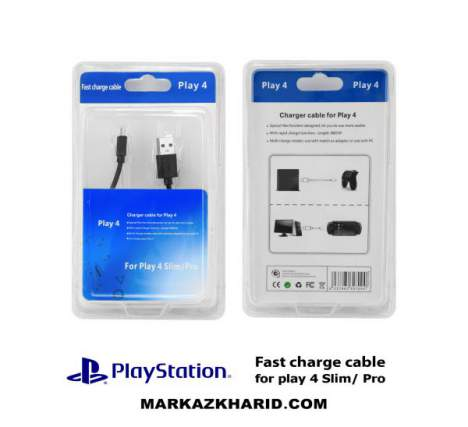 کابل شارژ پلی استیشن اسلیم و پرو Playstation Slim and Pro charging cable