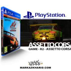بازی پلی استیشن 4 Playstation 4 GAME ASSETTO CORSA Ultimate Edition