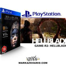 بازی پلی استیشن 4 Playstation 4 GAME R2 Hellblade Senua's Sacrifice