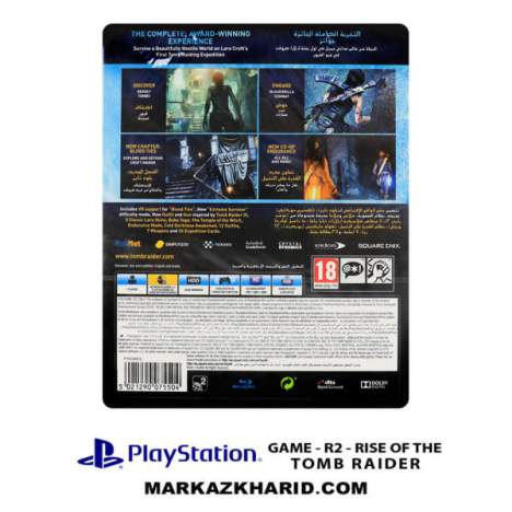 بازی Playstation 4 GAME RISE OF THE TOMB RAIDER LIMITED STEELBOOK EDITION