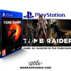 بازی پلی استیشن Playstation 4 GAME SHADOW OF THE TOMB RAIDER