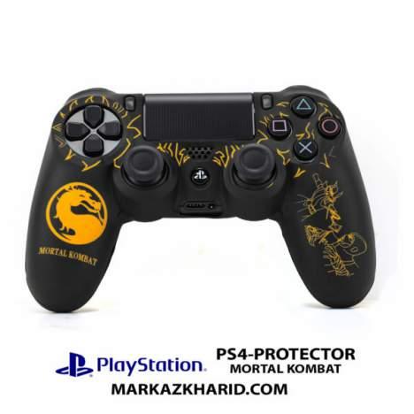 محافظ دسته Playstation 4 JOY STICK PROTECTOR Mortal Kombat Yellow