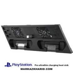 پایه نگهدارنده پلی استیشن پرو Palystation Pro ultrathin charging heat sink