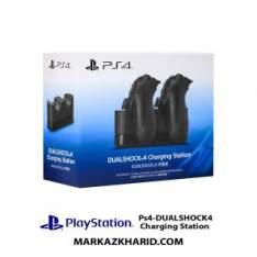 پایه شارژ دسته Playstation 4 Dualshock Charging Station
